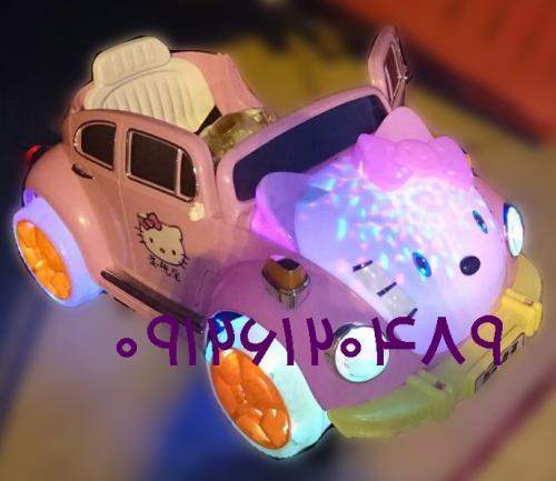 دستگاه تکان دهنده ریموتی-ماشین کیتی